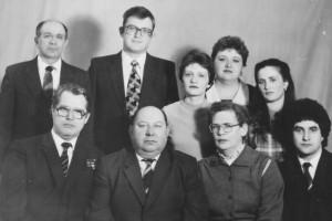 Коллектив сотрудников кафедры физиологии, 1988 г.