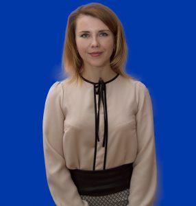 Прусакова Анастасия Александровна