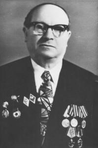 Эдельштейн И.А.