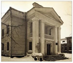 корпус малого зала 60-х годов 20 века