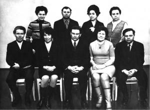 Коллектив кафедры неорганической химии в 1975 году