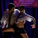 Мисс и Мистер Академия 2014