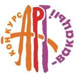 Поздравляем победителей  республиканского фестиваля художественного творчества студенческой молодежи «АРТ- вакацыі»!