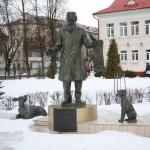 памятник врачу ветеринарной медицины