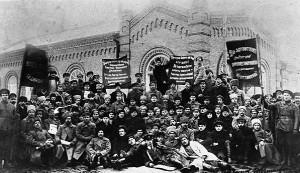 I Всебелорусский съезд Советов 3 февраля 1919 года