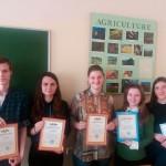 Молодежь — науке и практике АПК