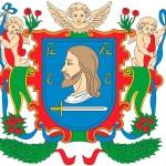 Витебску — 1043 года!