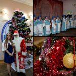 Christmas International-2017