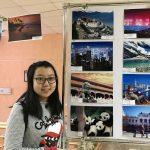 Конкурс-выставка «Моя Родина»