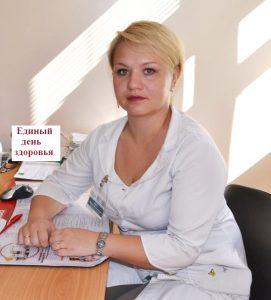 Жинко Марина Валентиновна