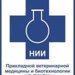 НИИ логотип