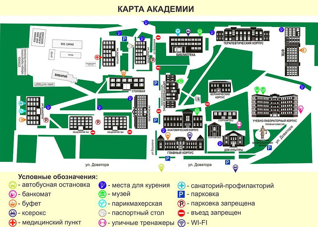 карта академии