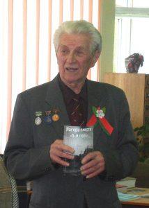 Геннадий Александрович Соколов