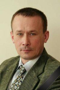 Виталий Николаевич Алешкевич