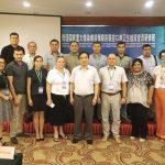 Обучение в Китайской Народной Республике