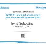 IPC-PPE-EN_ConfirmationOfParticipation