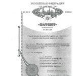 PAtenty-RF---0008