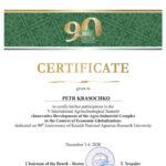 PETR KRASOCHKO sertifikat