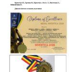 diplomy Rumyniya 1_1