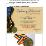 diplomy Rumyniya 1_2