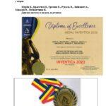 diplomy Rumyniya 1_4