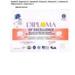 diplomy Rumyniya 1_7