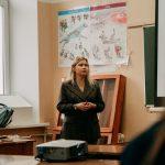 Докладчик – Землянникова Ирина