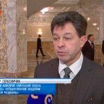 Интервью для СТС-2.02.18 г.