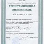 Bioorganicheskaya-i-biologicheskaya-himiya-VM