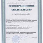 Farmacevticheskaya-tehnologiya-VF