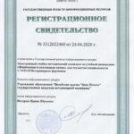 Fizicheskaya-i-kolloidnaya-himiya-VF