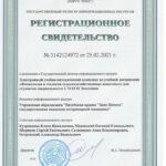 Fiziologiia i etologiia selskohoziaistvennykh zhivotnykh Zootekhniia