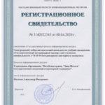 Gosudarstvennyi-veterinarnyi-nadzor-VSE