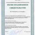 Inostrannyi-yazyk-VF