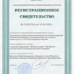 Klinicheskaya-biohimiya-s-endokrinologiei-VM