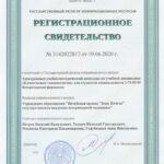 Klinicheskaya-toksikologiya-VF