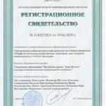 Morfologiya-selskohozyaistvennyh-jivotnyh-Zootehniya
