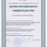 Obschaya-himiya-s-osnovami-analiticheskoi-VM