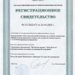 Obschaya-i-neorganicheskaya-himiya-VF