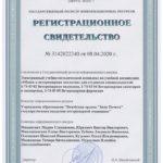 Obschaya-i-veterinarnaya-ekologiya-VM-VSE-VF