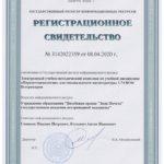 Parazitocenologiya-Magistratura-