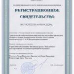 Parazitologiya-i-associativnye-bolezni-VM