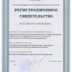 Parazitologiya-i-invazionnye-bolezni-VF