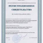 Parazitologiya-i-invazionnye-bolezni-VM