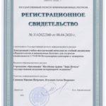 Parazitologiya-i-invazionnye-bolezni-VSE-