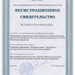 Patologicheskaya-fiziologiya-VF