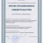 Prikladnaya-endokrinologiya-ZOO