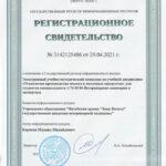 Tekhnologiia proizvodstva moloka i molochnykh produktov VSE
