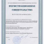 Toksikologicheskaya-himiya-VF