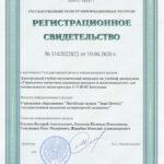 Upravlenie-kachestvom-kormovyh-resursov-v-jivotnovodstve-Zootehniya